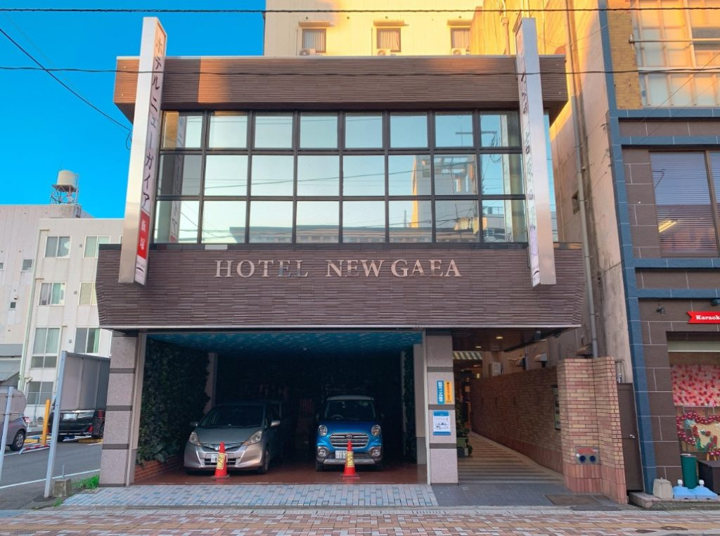ホテルニューガイア飯塚