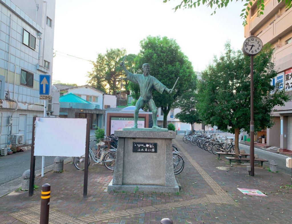 飯塚市の緑道入り口