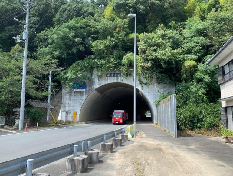深浦トンネル