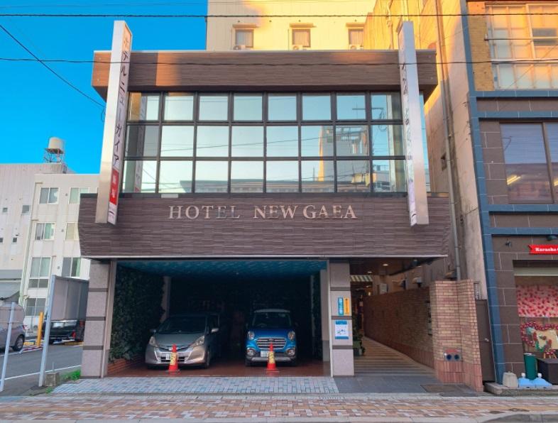 ホテルニューガイア飯塚の外観