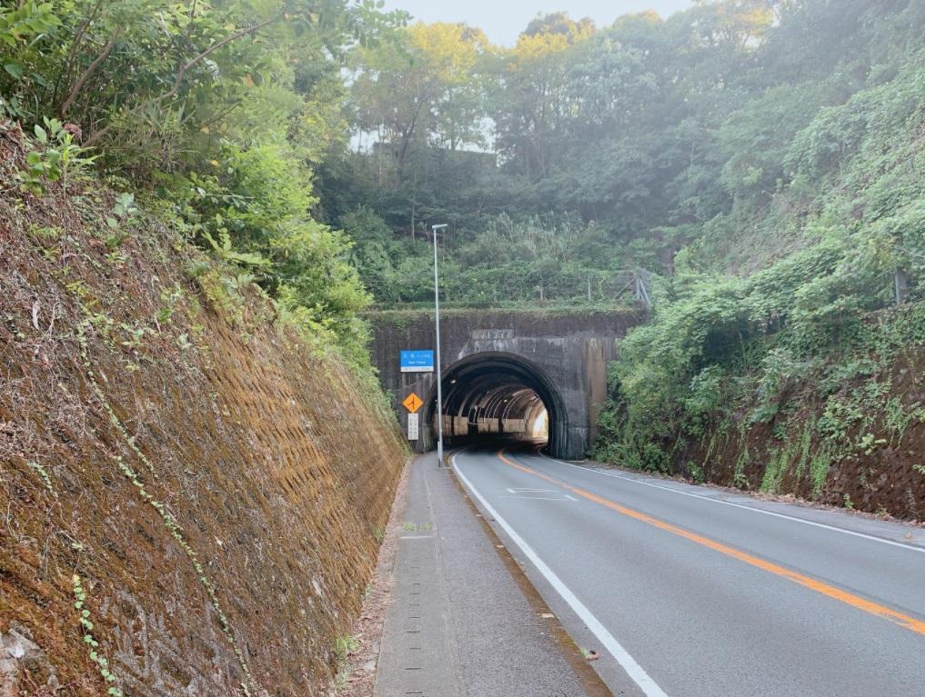 久礼トンネル