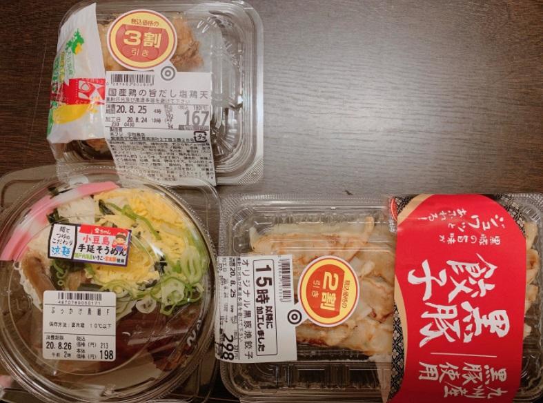 スーパーのお惣菜