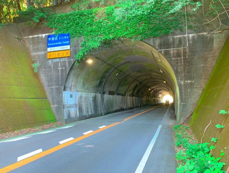 甲浦坂トンネル