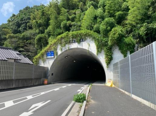 俵津玉津トンネル