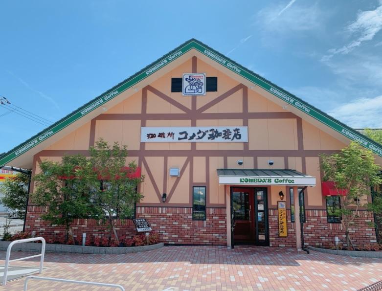 コメダ珈琲小松島店