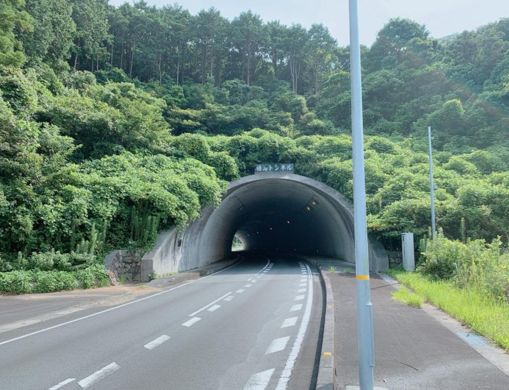柏島トンネル