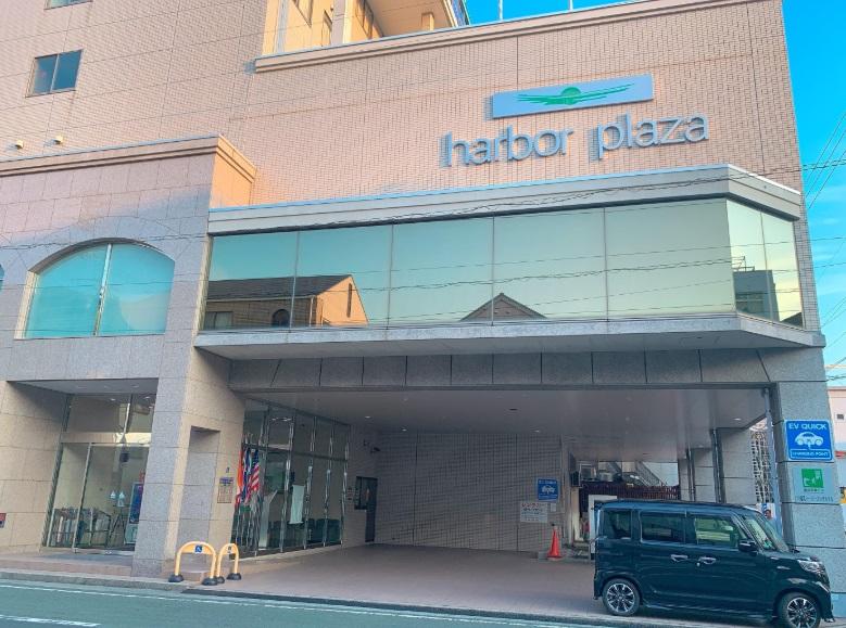 ハーバプラザホテル