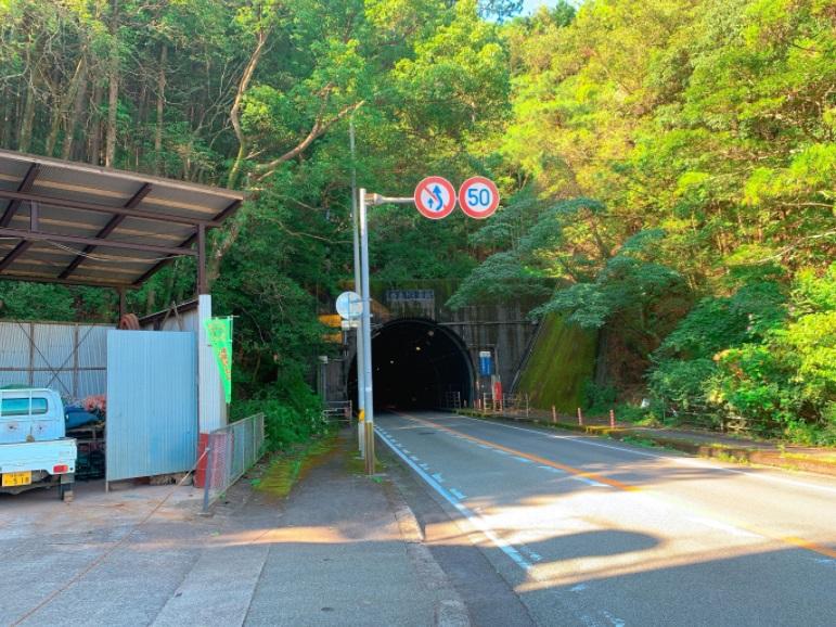 水床トンネル