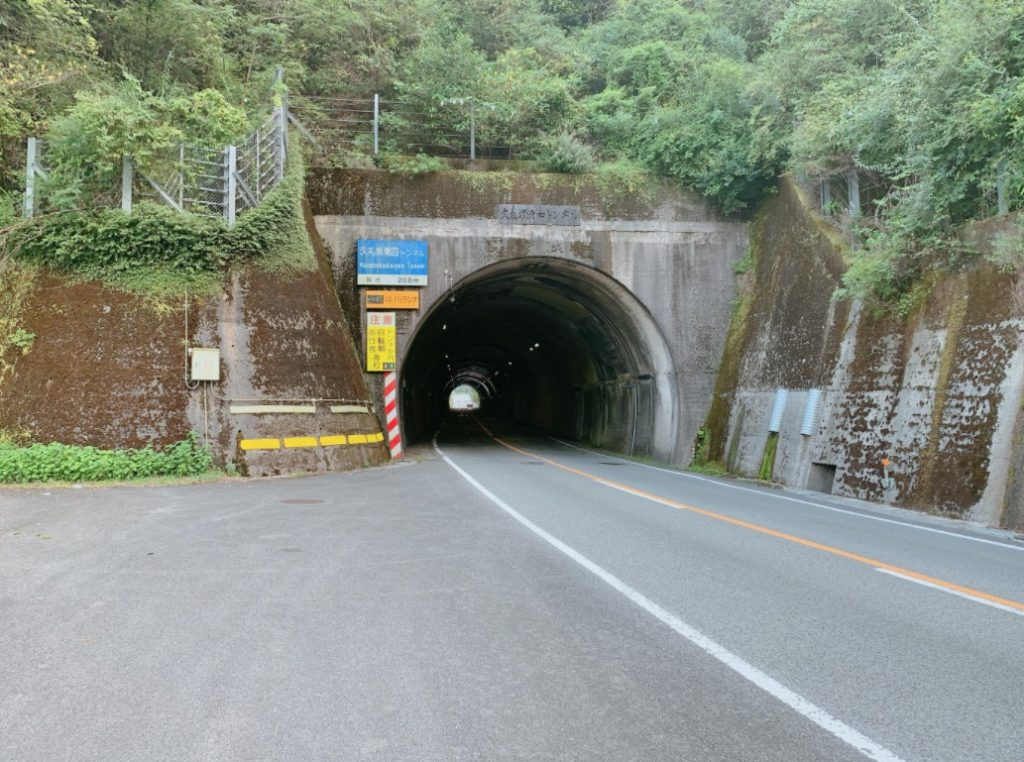 久礼第四トンネル