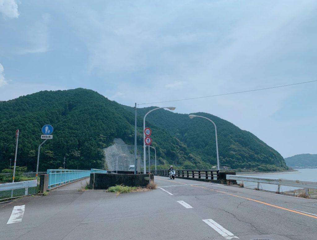松田川大橋