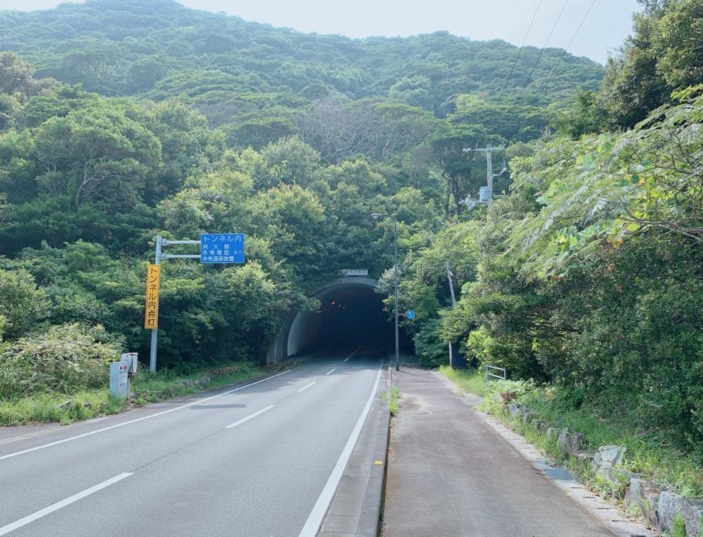 大堂トンネル