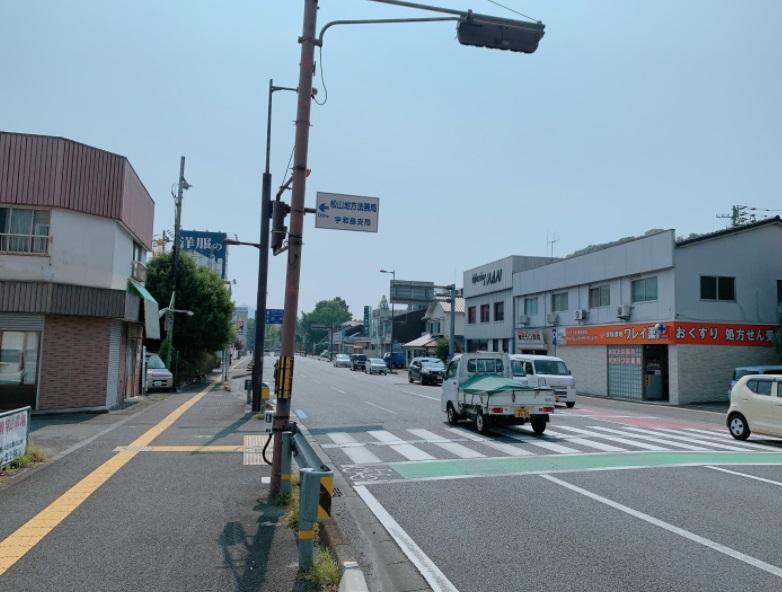 宇和島市街