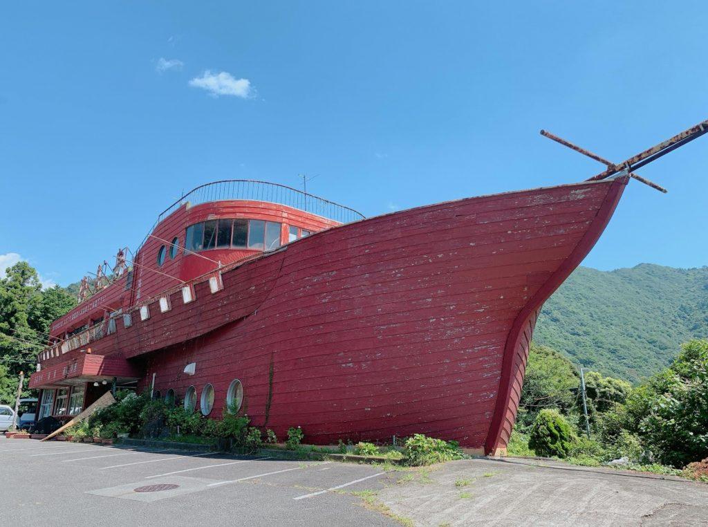 ドライブイン海賊舟