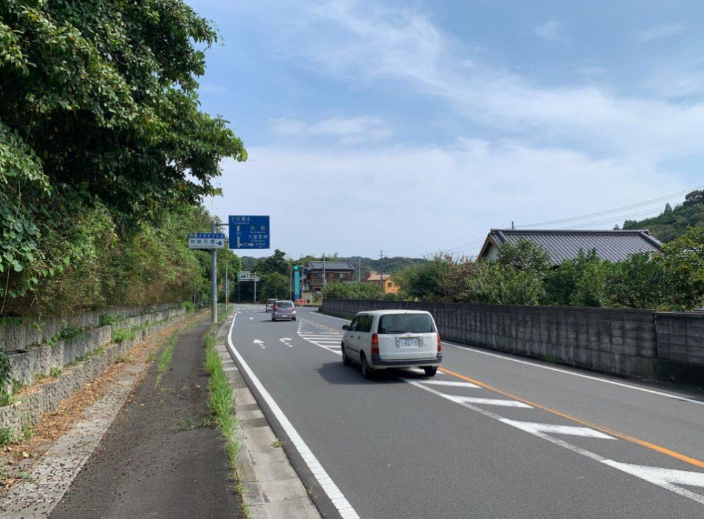 国道321号線から県道43号線の分岐点
