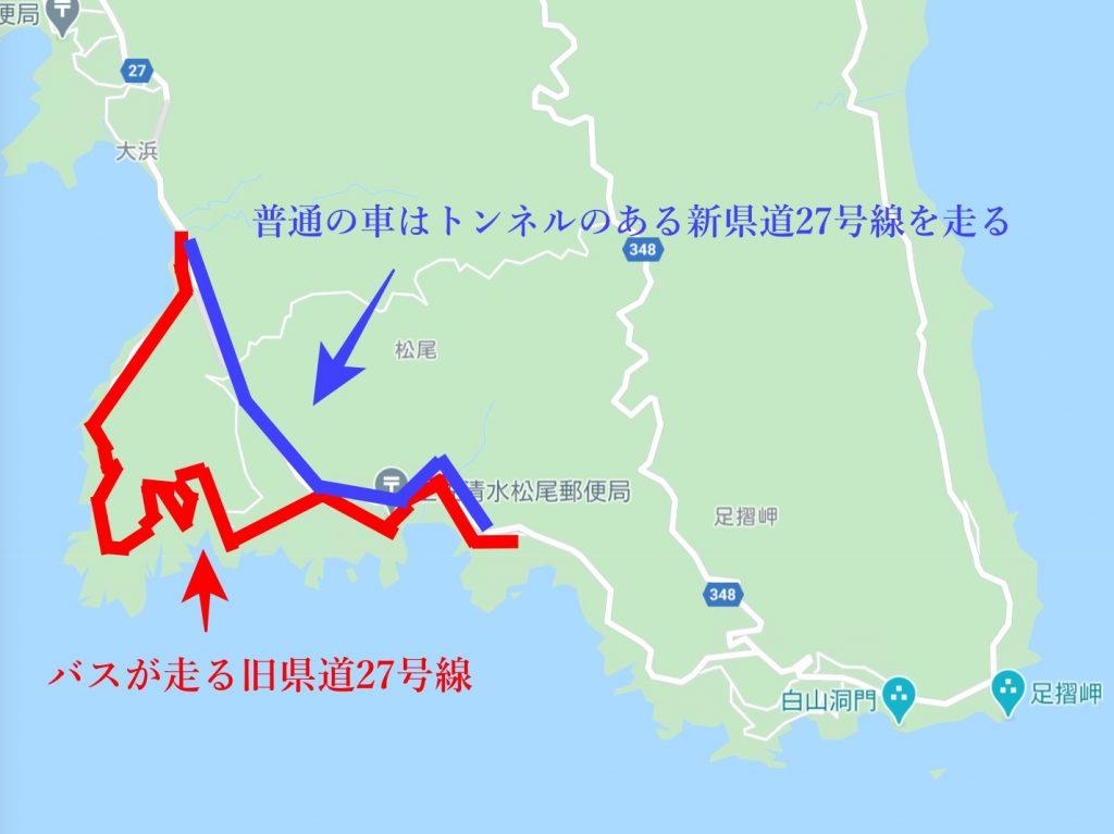 足摺岬行きのバスのルート