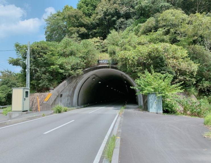 網代トンネル