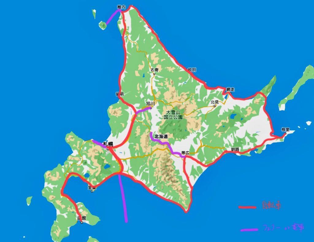 北海道一周