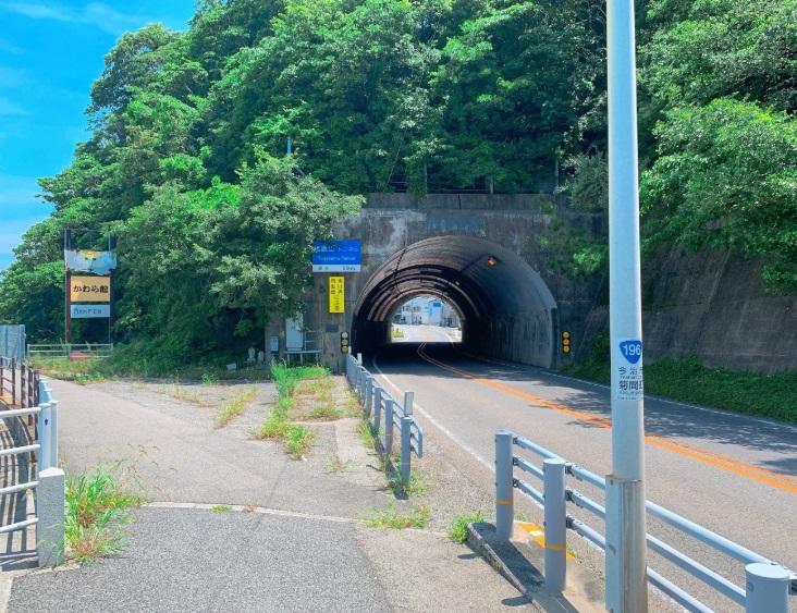 砥鹿山トンネル