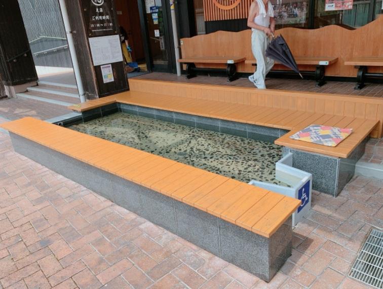 松丸駅の足湯