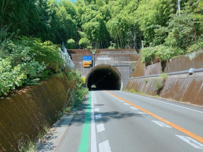 星越トンネル