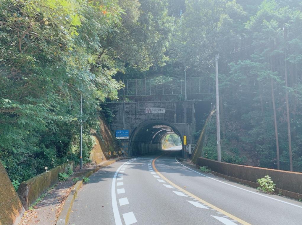 片坂第三トンネル