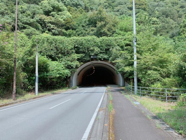 鵜ノ江トンネル