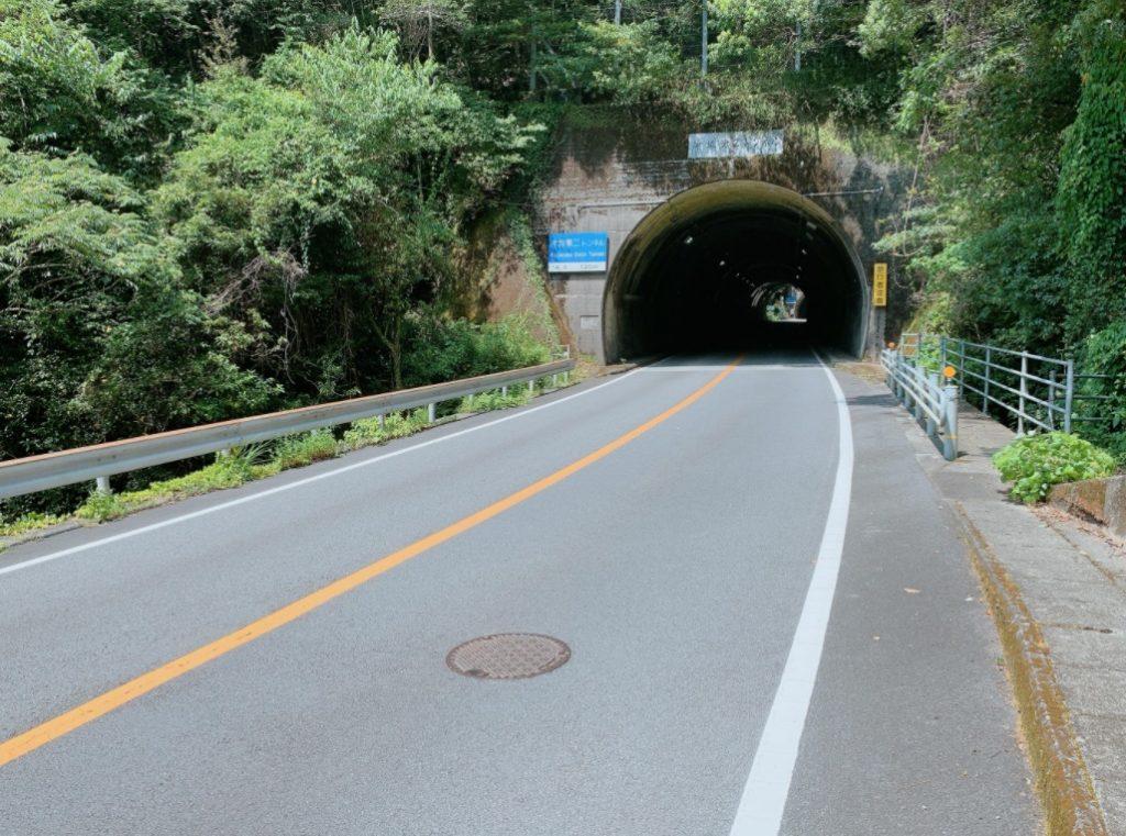 片坂第二トンネル
