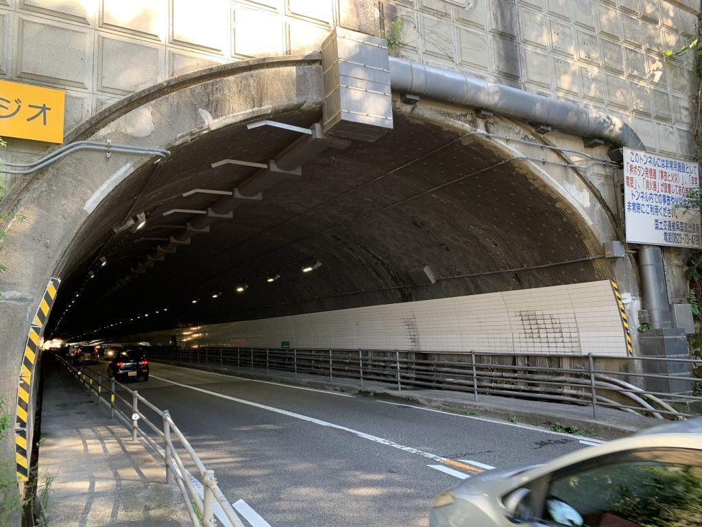 魚見山隧道