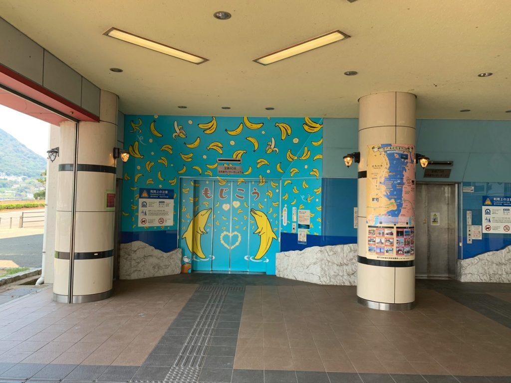 関門トンネル人道入口