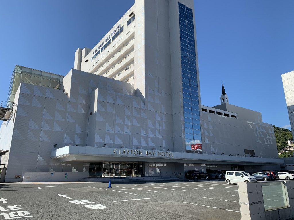 クレイトンベイホテル