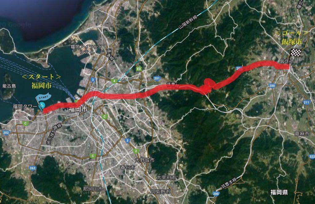 福岡から飯塚