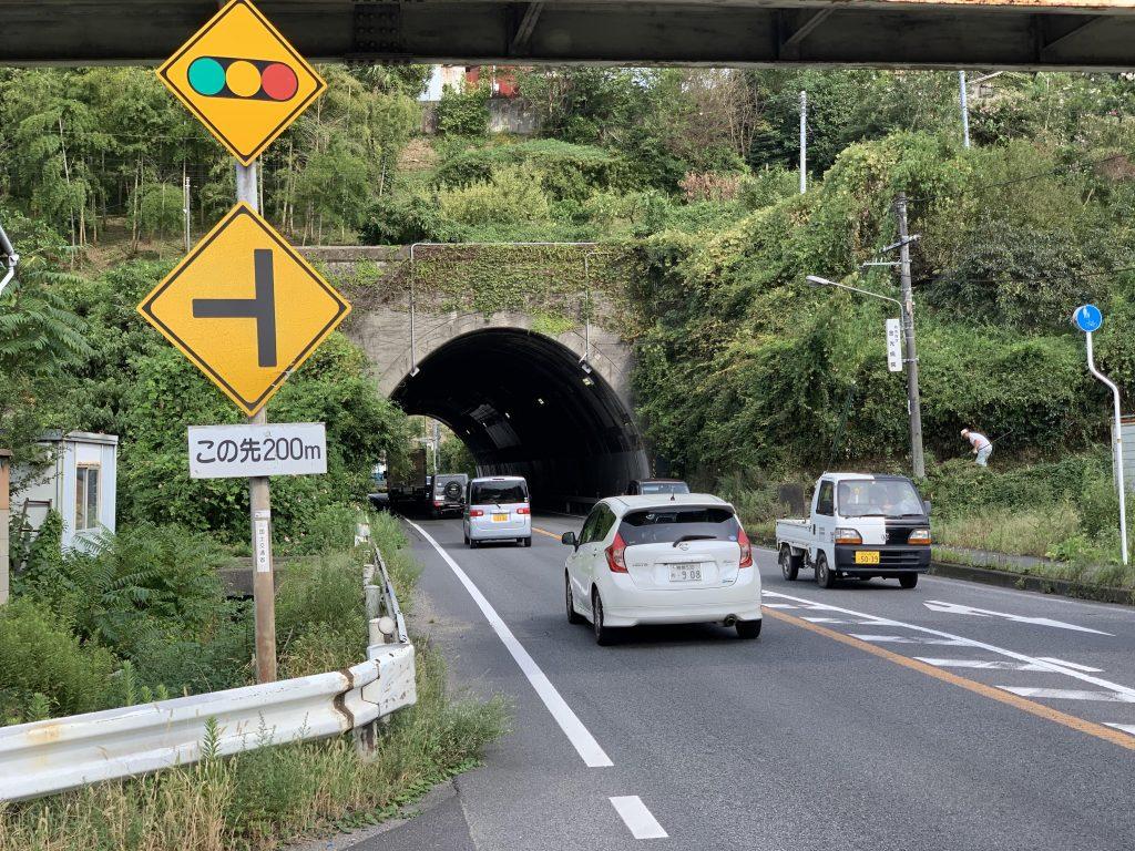 岡山県浅口市のトンネル