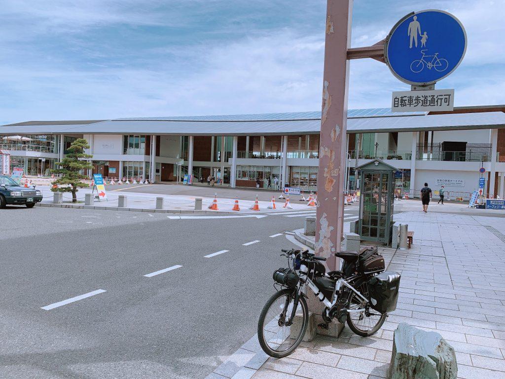 宮島フェリー乗り場