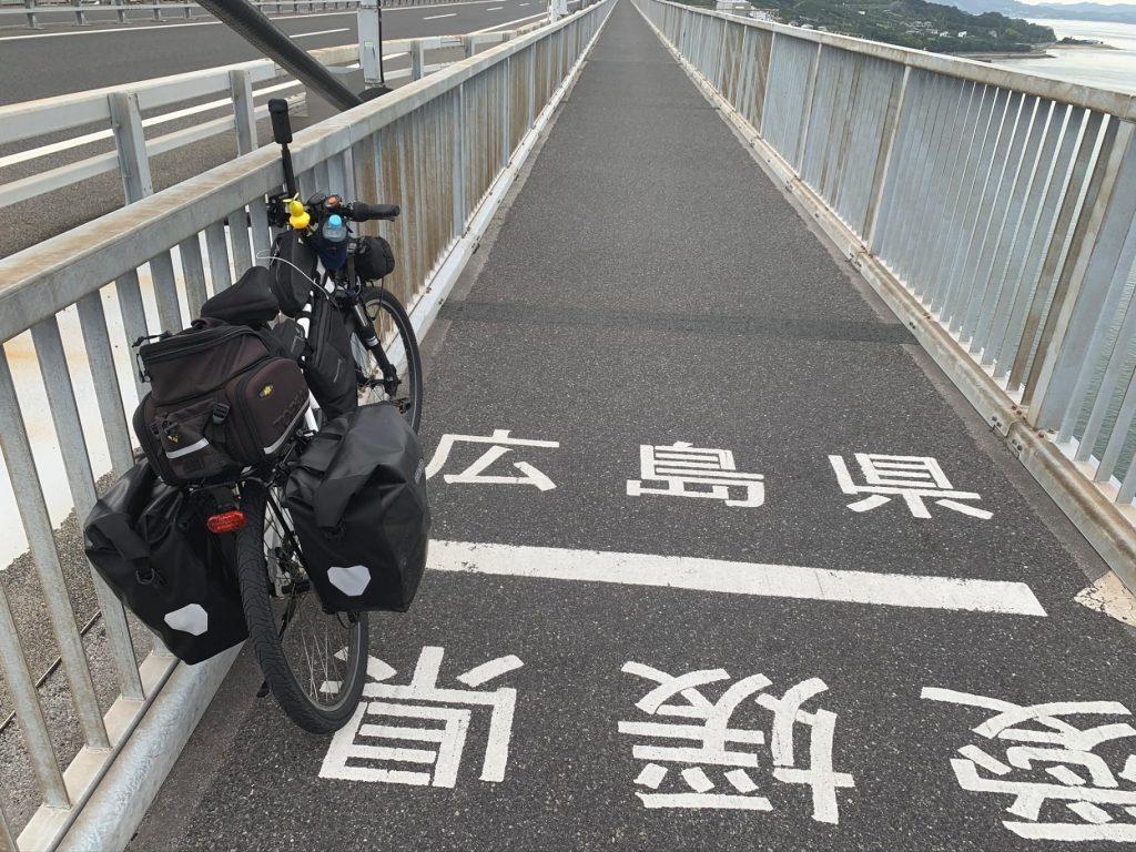 愛媛県,広島県の県境