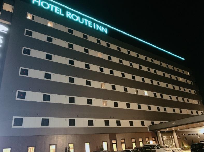 ホテルルートイン阿南