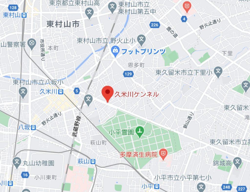 久米川ケンクル