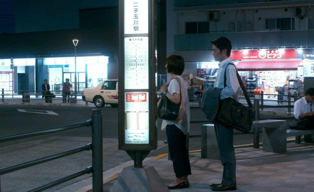 家に帰ると妻が必ず死んだふりをしています,布田駅