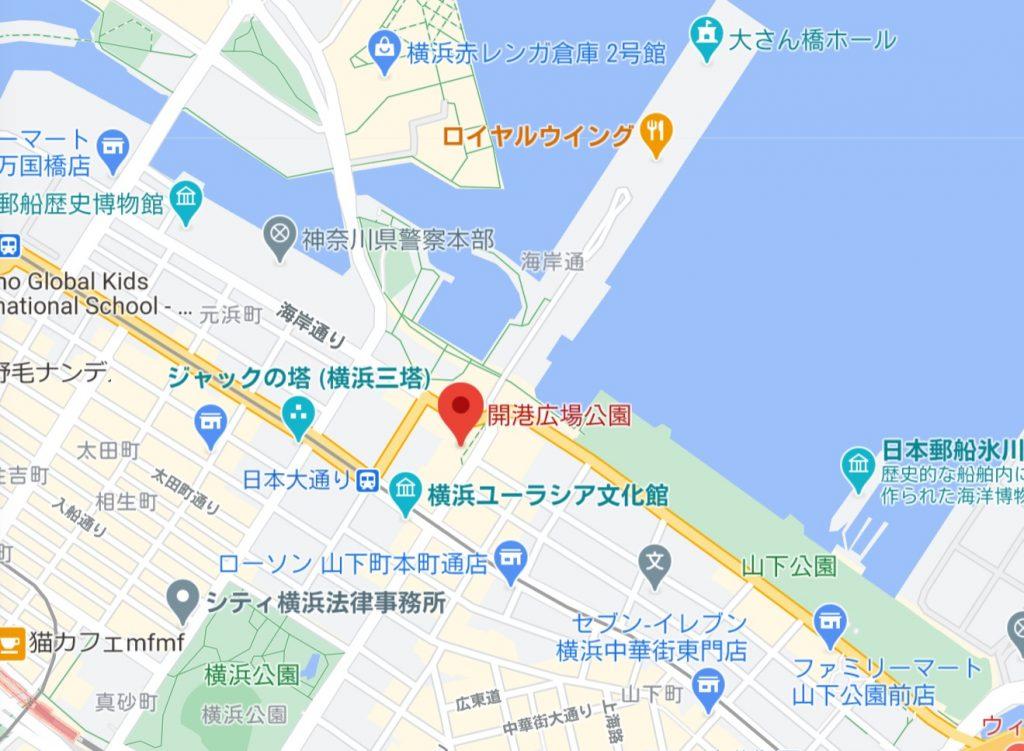 開港広場公園