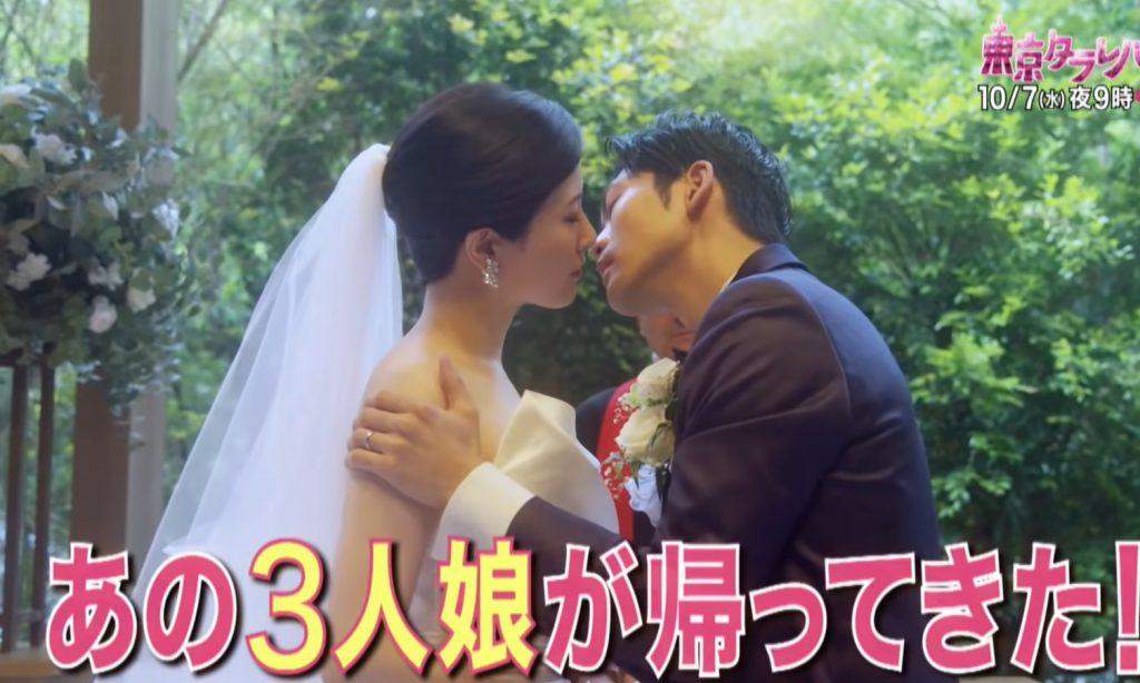 東京タラレバ娘2020,結婚式
